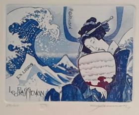 比利时- 帕维尔HedwigPauwels 版画藏书票原作2 精品收藏
