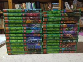 卫斯理科幻小说珍藏集全套30册,现在存28册,缺11,16两册,纸比较粗糙,请仔细看图,售出不退,谢谢