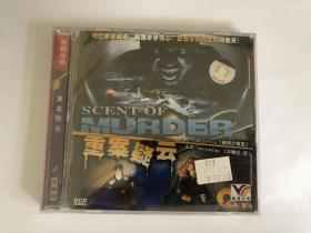 重案疑云 VCD电影 双碟装