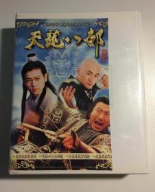 天龙八部 胡军 林志颖 刘亦菲 连续剧 dvd 电视剧 20碟 看说明
