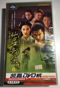 仙剑奇侠传 胡歌 刘亦菲 安以轩 连续剧 vcd 电视剧 18碟 只有下部没有上部 未拆