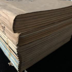 《报告文学》月刊合订本,1984年1-12期,1985年1-12期,计24期合售