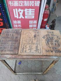 美孚行木牌子三块,具有百年历史的民国美孚行石油公司木牌,历史价值较高。年头久了,有很多虫蛀的眼。包真包老,售出不退。标的是三个一起的价格。