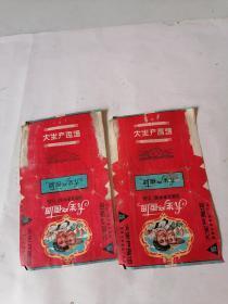 大生产烟标   50件以内 商品收取一次运费。