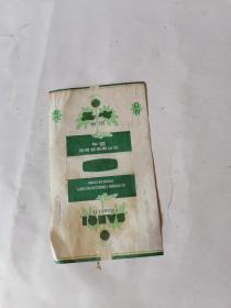 三七烟标   50件以内商品收取一 次运费。