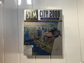 模拟城市2000 正版 电脑游戏pc