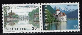 1998瑞士邮票,瘦西湖和莱芒湖(与中国联合发行)