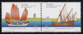 2001葡萄牙邮票,古代帆船(与中国联合发行)