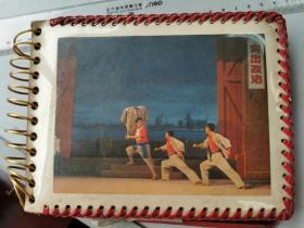 """1971年前后,上海""""""""突出政治图案""""女青年照相簿一册,含""""灭资兴无""""""""知识青年老照片。"""
