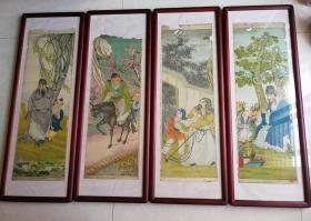民国印刷品年画宣传画四条屏一套彩四古神包老青岛祥瑞行出品精美漂亮
