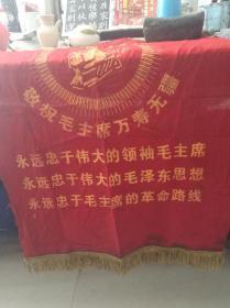 最高指示文革挂旗