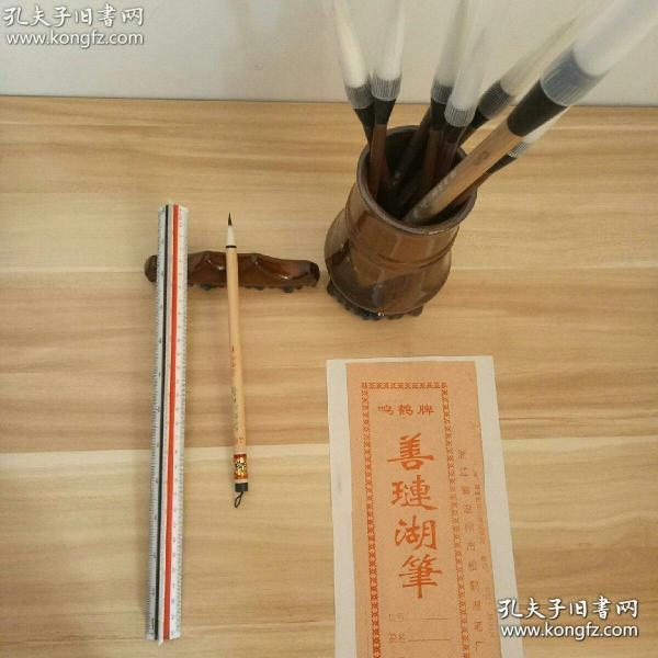 80年代松鶴湖筆廠鳴鶴牌毛筆 精品大七紫三羊毫善璉湖筆(老筆質量好)