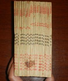 旧版长篇武侠名著《七海飞龙记》(全22集)