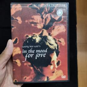 影视光盘497【  花样年华 DvD 别名:In the Mood for Love】一张DVD盒精装