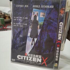 异教徒告解室   dvd 个人收藏  均为单品  碟片全新