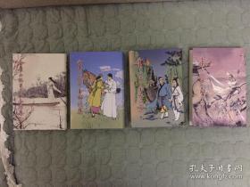 金庸小说印章插图集 全4卷