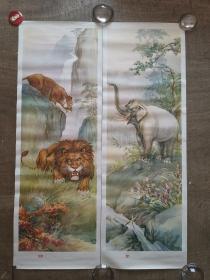 80年动物四条屏