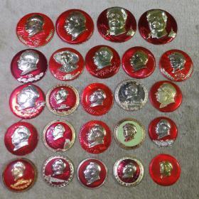 毛主席像章 五十年代 文革时期 大小不一样 铝制 铜制 塑料 87枚合售