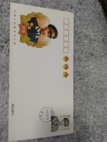 2085-20中国人民解放军大将邮票原地纪念封(十枚全)