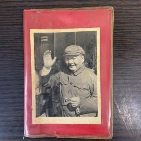 毛主席语录 1965年北京版,带照片和林题 自带毛主席语录书签两张 1967年入场券两张 小册子一本