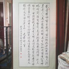 天津书协理事,启功弟子著名书法家陈启智书法真迹