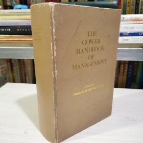 英文原版:THE GOWER HANDBOOK OF MANAGEMENT(管理手册)