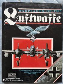 二战德国战机全集