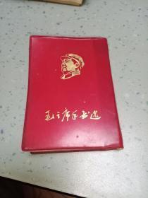 罕见大文革时期少见重庆版《毛主席手书选》封面有毛主席金色头像、内有四幅林彪题词和四幅毛主席彩色插图