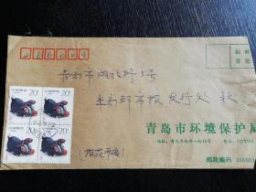 1995-1乙亥猪年2-1 2002年青岛实寄封 (4张)
