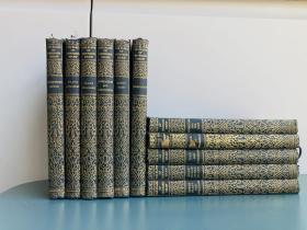 1926年 The Plays of BERNARD SHAW 11册 皮质精装