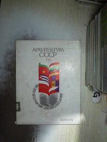 外文书   1983  9.10