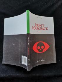 Don't Look Back  身后:悬疑短篇小说集