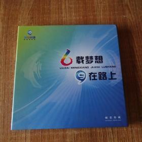 河南电视台第9频道6周年纪念邮票册。
