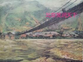 大渡河卢定铁索桥