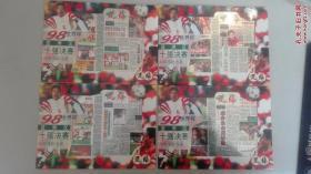 【超珍罕 博物馆级藏品】足球报 97年下半年(95品), 并附 98世界杯亚洲区十强决赛 纯银箔 纪念报(95品 带原信封 封有损伤 见图)