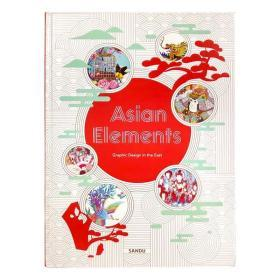 Asian Elements Graphic Design in the East 亞洲元素 東方平面設計