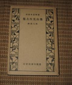 璞″北�����ㄩ�� 1935骞村������浣�