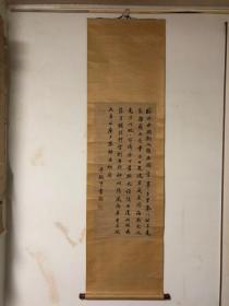 于敏中(1714年—1780年1月14日),字叔子,一字重棠,号耐圃,江苏金坛人。山西学政于汉翔之孙。宣平知县于树范之子。清朝重臣,出身簪缨世家。