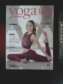 yoga 瑜伽   2017.11