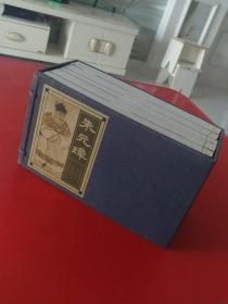 朱元璋(宣纸本连环画)(套装5册) 32开线装 上海人民美术出版社