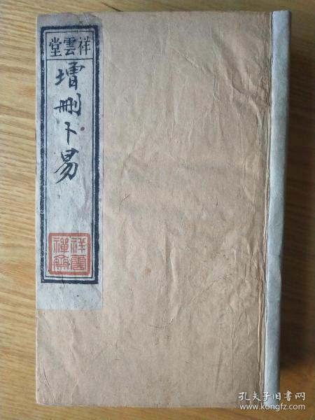 ��澧���������锛��撮�冲����锛�绠��界��搞��娓�涔鹃���ㄥ�绘�匡�涓��戒�濂������ㄣ��瑙���24.3X16X4.5cm