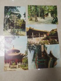故宫御花园天一门铜炉--漱芳斋--奖学轩--千秋厅--堆绣山明信片5张