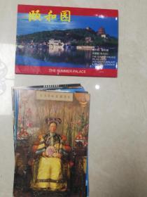 颐和园明信片10张一套