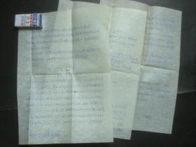 2.中国科学院院士周毓麟先生信札16开3张带封.