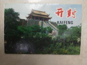 开封明信片,一套10枚,中国旅游出版社出版,