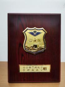 敬航摆件,徽章纪念章,带原盒