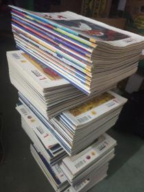 读者 2002年第7期-2011年第24期 10年 全222期 包邮挂
