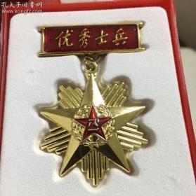 优秀士兵证章   奖章   金属制品 红色塑料盒