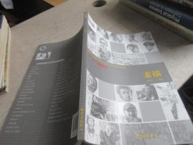 《十一五》规划教材--素描  库2