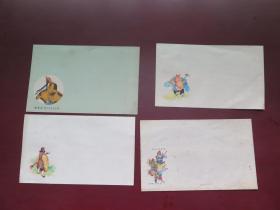 信封  西游记 水浒 舞蹈(4枚合售)